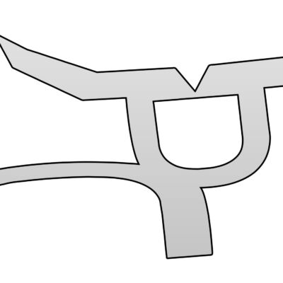 RS SILVER 3″ Decal